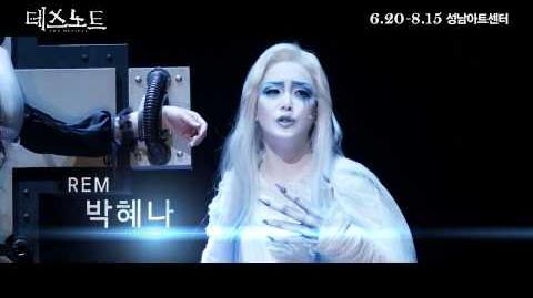 Musical second commercial (Korean 2015)