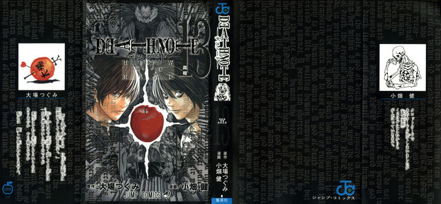 File:Death Note 13 How to Read Japanese dustjacket.jpg