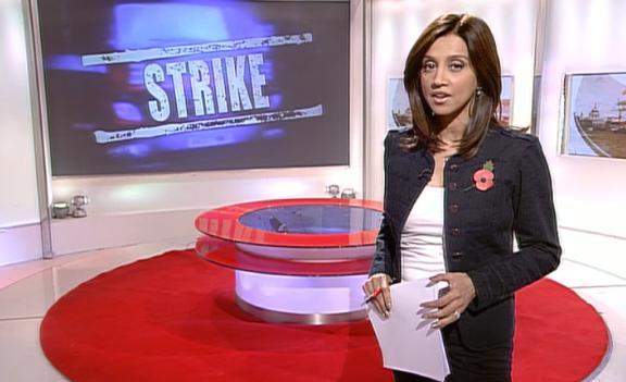 File:Strike.JPG