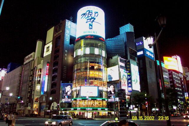 File:Akihabara1.jpg