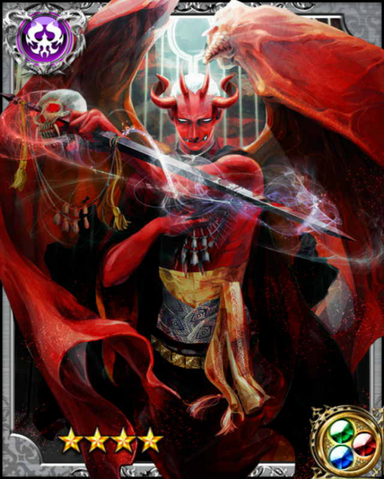 File:Mephistopheles RR++.png