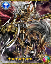 Odin LR