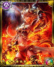 Queen of Hell Gate Malebranche SR