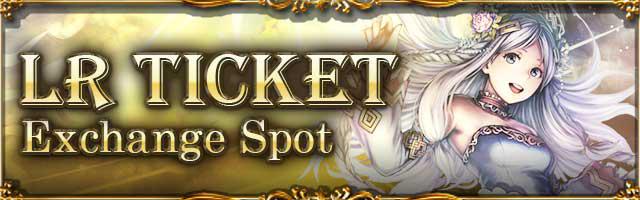 LR Ticket Exchange Spot Banner 11