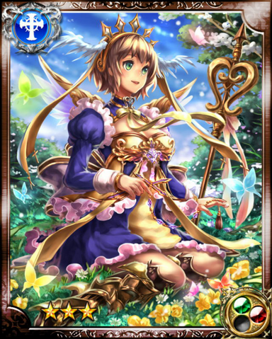 File:Monastery Maiden Lilia R+.png