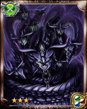 Hydra R++