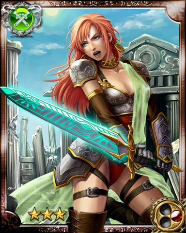 File:Lone Woman Warrior Senia R.png