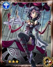 Birdcage Princess R