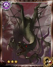 Dragon Spectre R