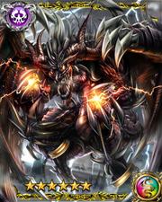 Magical Dragon Apocalypse SSR