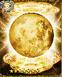 Total Eclipse LR reward