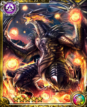 File:Dragon King Mars SR.png