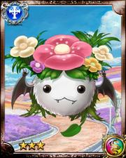 Flower Kujata
