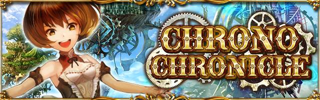 Chrono Chronicle Banner