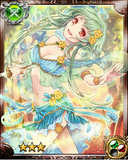 Flower Dancer Daria R+
