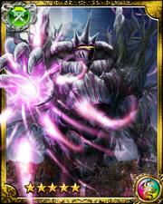 Dark Trunk Creeper SR