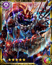 Vengeful Demon Arahabaki SR