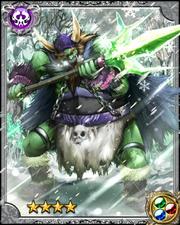 Ice Ogre Hecatombrez RR++
