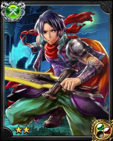 File:Demon Hunter Rath NN+.png