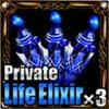 Private Life Elixir x3 Icon
