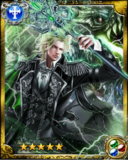 Sorcerer Cornelius SR++