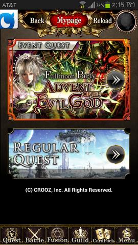 File:Advent of the Evil God Screenshot 2.png