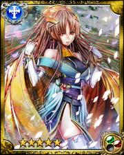 Princess Vega SR+