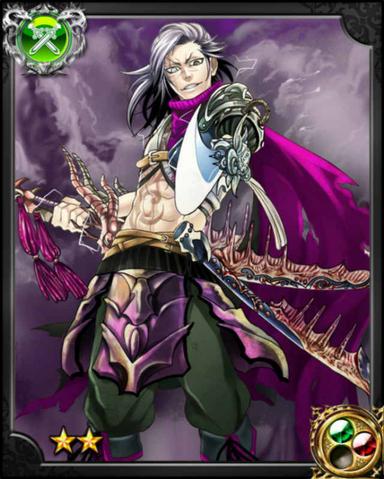 File:Samurai Masamune NN+.png