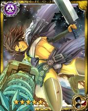 Dragon Feud Warrior Nero SR