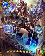Cosmic Ruler Akasha GR