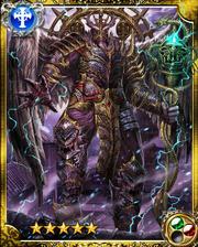 Dark Emperor Gaku SR+