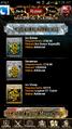 Thumbnail for version as of 23:56, November 6, 2012