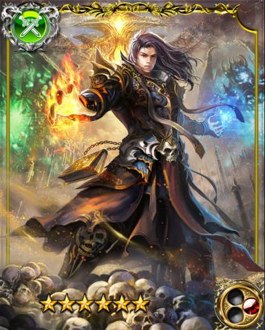 File:Grand Sorcerer King Oz SSR.png