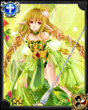 Fairy Princess NN