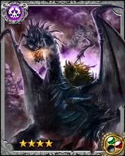 Evil Dragon Rider Gwiber RR+