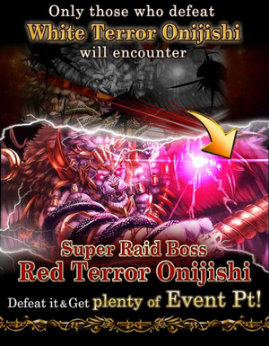 Cross Gate Vipercalia Super Raid Boss