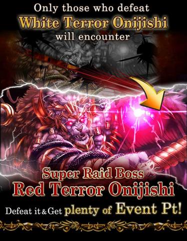File:Cross Gate Vipercalia Super Raid Boss.png