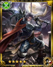 Sword Punisher Guardio SR