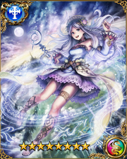 Guardian of Moon Arianrhod GR