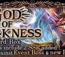 God of Darkness Card Box