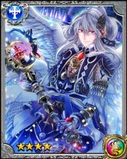 Magic Angel Ariel RR