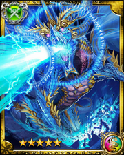 Azure Fiery Dragon Prominence SR