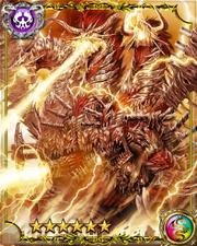 Ancient Dragon Megido SSR
