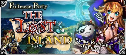 Lost Island Banner