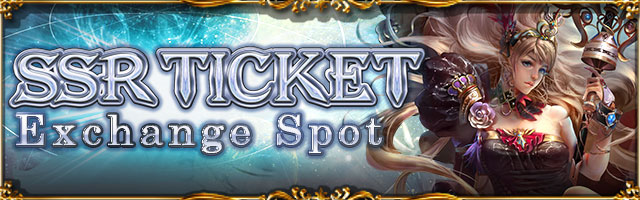 SSR Ticket Exchange Spot Banner 7