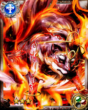 Nine-Tailed Fox R+