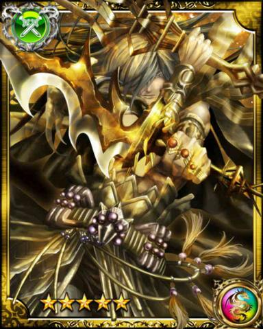 File:Two-Sword Knight Bernard SR.png