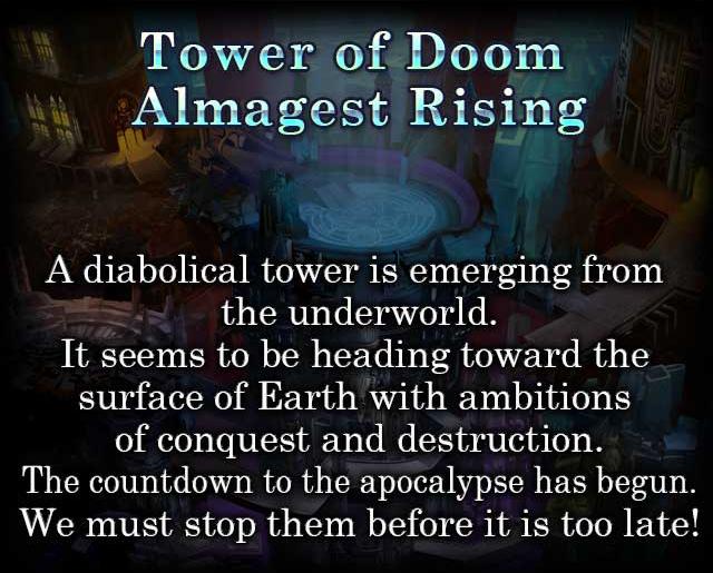 Tower of Doom Almagest Rising