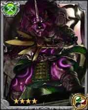 Leo Warrior Narasimha RR+