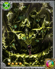 Hydra RR